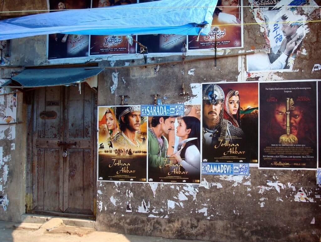plakaty_para_na_film
